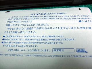 20120607_1.jpg