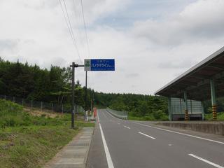 20120630_7.jpg
