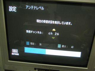 20121216_3.jpg