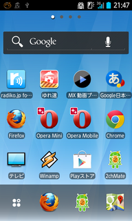 Screenshot_2012-12-04-21-47-15.png