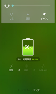 20151030_1.png
