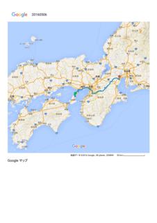 20160506 - Google マップ_01.png