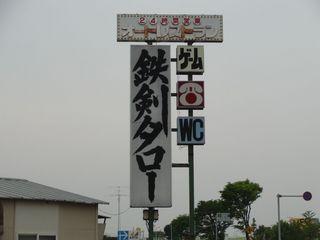 20150613_13.jpg